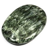 Speciality Seraphinite Palm Stone